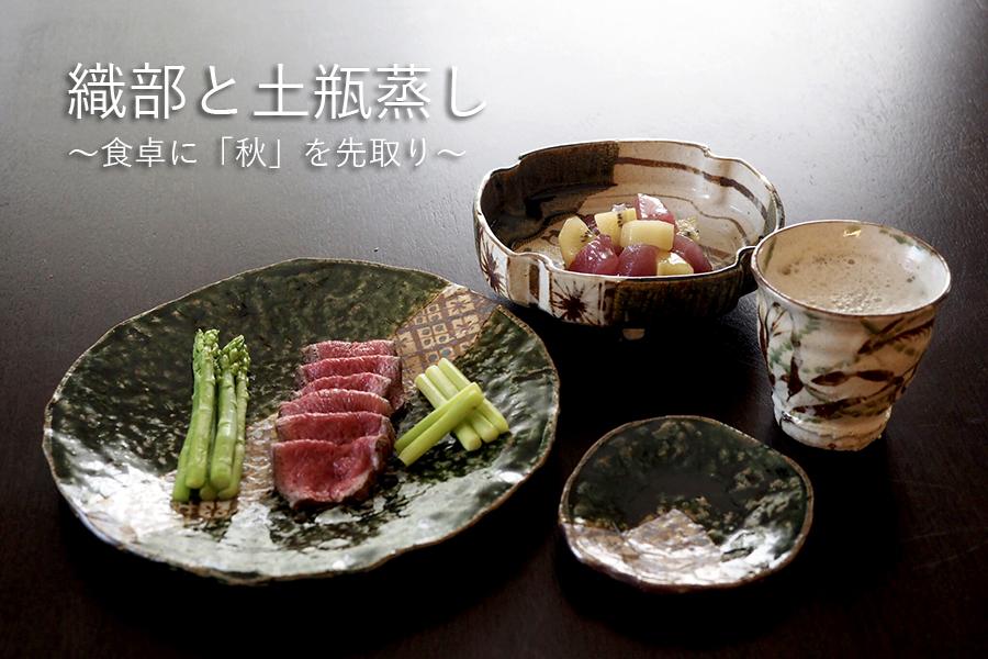 和食器 有田焼 藤正 おとなの日々器