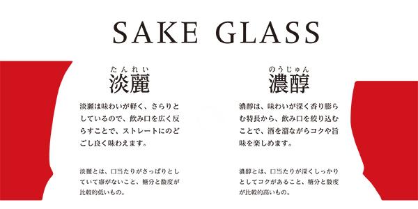 オリジナル(640×640)   おとなの日々器 藤正 オリジナル 有田焼 SAKEGLASS 匠の蔵 酒器 ぐい呑