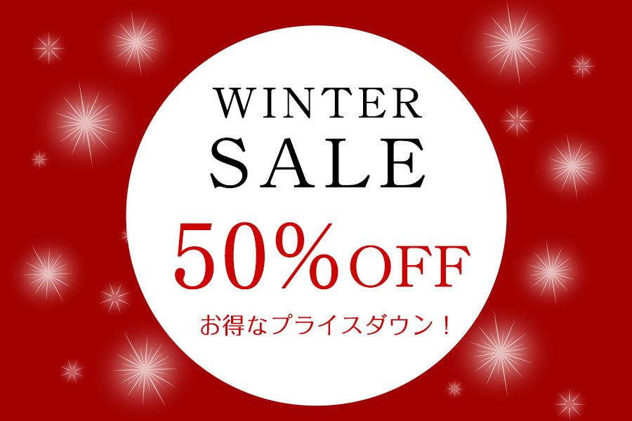 おとなの日々器  食器 有田焼 藤正 50%OFF  SALE セール